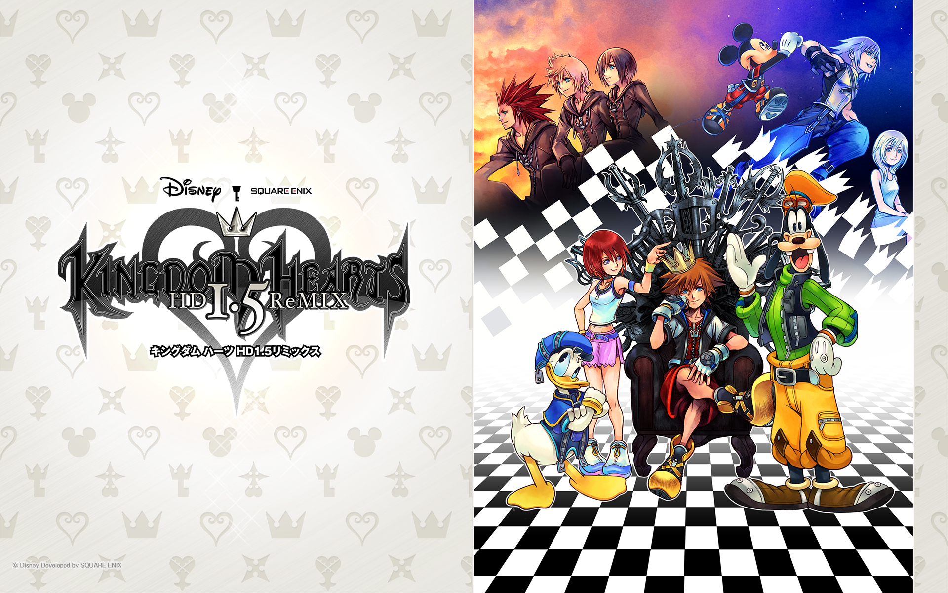 kingdom hearts essay Kingdom hearts (japanese: キングダム ハーツ, hepburn: kingudamu hātsu) is a series of crossover action role-playing games owned by disney interactive studios.